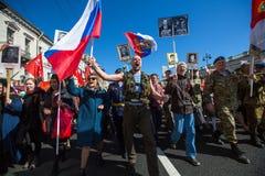 março imortal do regimento nas celebrações de Victory Day Fotos de Stock