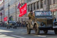 março imortal do regimento nas celebrações de Victory Day Imagem de Stock