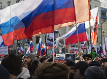 março na memória Boris Nemtsov do 27 de fevereiro de 2016 Imagens de Stock Royalty Free
