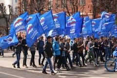 março o 1º de maio em Cheboksary Foto de Stock Royalty Free