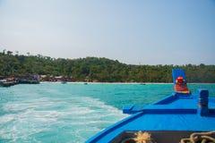 Mar e islas en Camboya Imagen de archivo libre de regalías