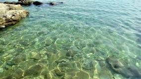 Mar y pedazo Imagen de archivo