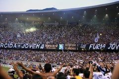 Maracana Stock Images