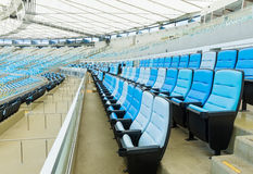 The Maracana Stadium in Rio de Janeiro. VIP grandstand Royalty Free Stock Image