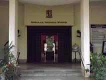 Maragià Fateh Singh Museum, Vadodara, Gujarat immagine stock libera da diritti