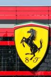 MARANELLO, MODENA, ITALIEN, JAHR 2017 - Ferrari-Fabrik, Eingang des neuen Industriebetriebs Lizenzfreie Stockfotografie