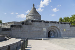 Marasti mausoleum Stock Photo