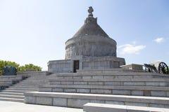 Marasti mausoleum Stock Image