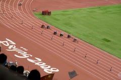 Maratón de los hombres en juegos del paralympig de Pekín Imágenes de archivo libres de regalías