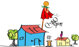 Marathi New Year Gudhi Padwa Stock Photography