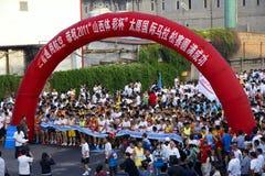Marathon game Stock Image