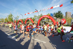 Marathon game Stock Photo