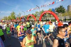 Marathon game Royalty Free Stock Photos