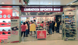 Marathon sports in Hong Kong Stock Image