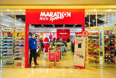 Marathon sports retail store, hong kong Royalty Free Stock Photography