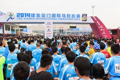 Maratona internazionale 2014 di Xiamen fotografia stock