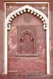 Maravillosamente desings en Jhangir Palace Imagen de archivo libre de regalías