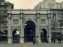 Marble Arch London Stock Image