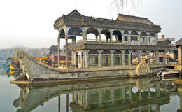 The Marble Boat Stock Photos