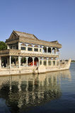 The Marble Boat. In the Summer Place is exquisite and unique royalty free stock photo