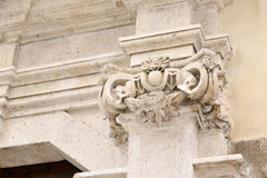 Marble Corinthian capital Stock Photography