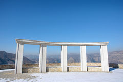 Marble frame. The winter scenery of Yixiantian Scenic Area in Taiyuan, Shanxi, China Stock Photo
