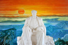 Marble statue of chairman Mao. SHAOSHAN - OCTOBER 1: Marble statue of chairman Mao Zedong on October 1, 2011 in Shaoshan, China. The monument has been erected to Stock Photography