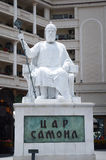 Marble statue and Monument to Emperor Tsar Samoil (Samuil) in downtown of Skopje, Macedonia Stock Image