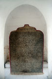 Marble stone slabs of Buddhist cannon ( Tripitaka texts ). Royalty Free Stock Photo