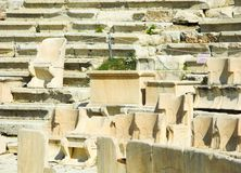 Marble throne on Acropolis. Stock Images