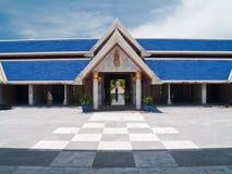Marble Tripitaka(Pali Canon) storehouse building Stock Photo