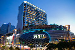 Marboonkrong Shopping center-Bangkok Thailand Royalty Free Stock Photo