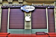 Marca commerciale e logo di Apple In un deposito di Apple immagine stock libera da diritti