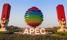 Marca de APEC 2014 Imagenes de archivo