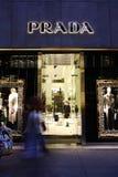 Marca de fábrica de lujo - Prada Fotos de archivo libres de regalías