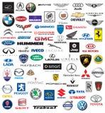 Marca de fábrica del mundo de los logotipos de los coches Imágenes de archivo libres de regalías