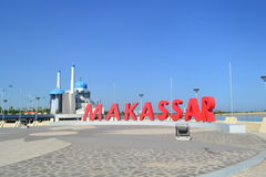 Marca de tierra de Makassar fotos de archivo