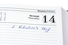 Marca del día de tarjeta del día de San Valentín Foto de archivo libre de regalías