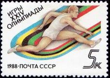 Marca URSS, manifestazioni un funzionamento dell'uomo Fotografia Stock