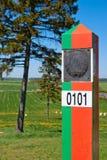 Marcador Belorussian da fronteira Fotografia de Stock Royalty Free