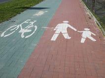 Marcas da bicicleta e do trajeto de passeio Imagem de Stock Royalty Free