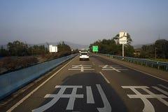 Marcas en el camino en la carretera china Foto de archivo