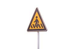 Marcature del Crosswalk Immagini Stock Libere da Diritti