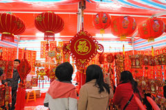 marché chinois de l'an 2012 neuf Image stock