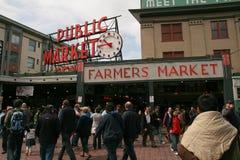 Marché d'agriculteurs de marché public Photo stock