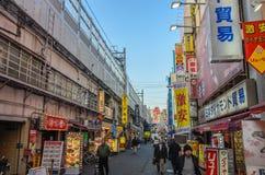 Marché d'Ameyoko (Ameya Yokocho) Images libres de droits