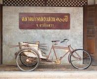 Marché d'ans de Klong Suan100 image stock