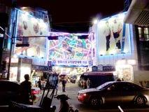 Marché d'habillement de Pyounghwa, Séoul Corée Images libres de droits