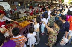 Marché dans Pékin Photographie stock libre de droits