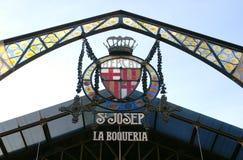 Marché de Boqueria, Barcelone Photographie stock libre de droits